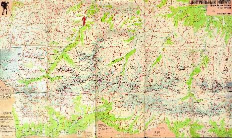 Хребтовая карта Приэльбрусья и